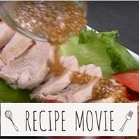 【レシピ動画】人気の「とりハム」や「えびチャーハン」などレシピがいっぱい!
