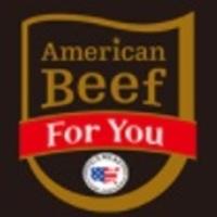 アメリカン・ビーフ情報が満載。米国食肉輸出連合会