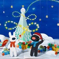 「リサとガスパールと過ごすフランスのクリスマス in TOKYO SKYTREE®」をチェック