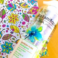 かわいい花の塗り絵をインスタに上げて、「ボタニフィーク」がもらえるキャンペーン実施中