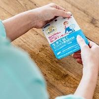 サプリメントを飲んで腸内環境を検査しようキャンペーン