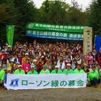 地域と一緒に緑化活動。「ローソン緑の募金」の活動内容を見る