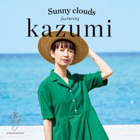 毎シーズン注目!kazumiさんとのコラボアイテムをチェック