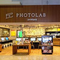 店頭で受け取るなら!首都圏に50店舗の写真プリント専門店「コイデカメラ」