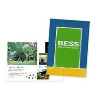『BESS』の資料請求はこちら