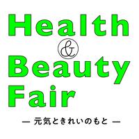 「Health & Beauty Fair」リビングページ