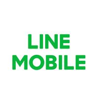 「LINEモバイル」公式サイト