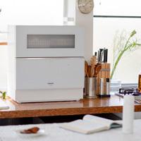 パナソニック『食器洗い乾燥機NP-TZ300』公式サイト