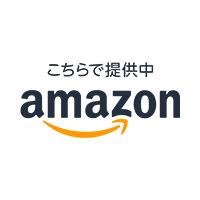 Amazonで商品をチェック