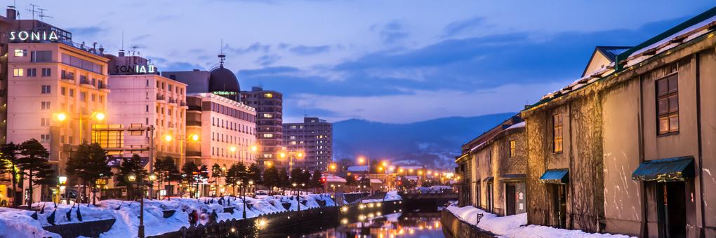 北海道観光特集