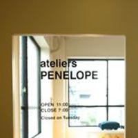 ateliers PENELOPE|アトリエペネロープ