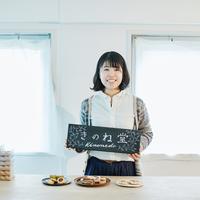 きのね堂・中里 萌美 | kinonedo・なかざと もみ