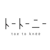 toe to knee|とーとーにー