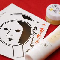 京都に行ったらぜひ立ち寄って。あぶらとり紙でおなじみ「よーじや」はカフェも素敵!