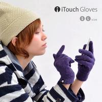 かわいいスマホ手袋♥ おしゃれで便利な【アイタッチグローブ】