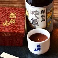 日本酒が苦手な人でも大丈夫♪ 美味しい新感覚【日本酒スイーツ】集めたよ