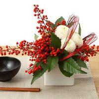 福よ来い来い♪ 縁起のよい*植物*を飾って新年のおうちを華やかに!