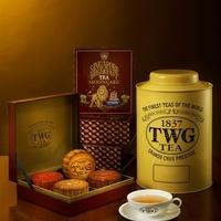 創業は2008年。シンガポール発の新興紅茶ブランド【TWG】