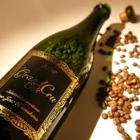 世界最高峰のコーヒー「Mi Cafeto(ミカフェート)」のコーヒーをご存知ですか?