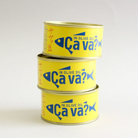 岩手発・おしゃれでユニークなサバ缶【Ça va(サヴァ)?】