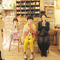 レトロ可愛い世界観が素敵♪ 映画『繕い裁つ人』の神戸ロケ地を巡ろう