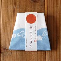 贈っても貰っても嬉しい♪ ちょっとおもしろい富士山グッズ
