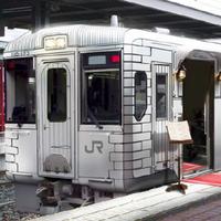 女子旅におすすめ♪足湯にプラネタリウム…乗って楽しい・美味しい「素敵な列車」をご紹介