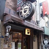 大阪・難波に来たらココ!おすすめのランチ・カフェ7選