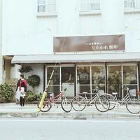 挽き立ての香りに誘われて。【沖縄】で飲めるおいしい珈琲まとめ