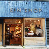 レトロ建築に魅せられながら。神戸・栄町エリアの雑貨店&カフェ案内