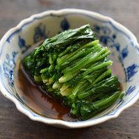 定番から変わり種まで。副菜にぴったり!簡単〈おひたし〉のレシピ