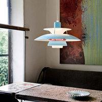 照らし出す光までデザインされた名品。「ルイスポールセン」のペンダント照明