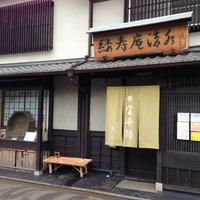 京都・老舗の本店を巡る旅。京都のおみやげおすすめ7選