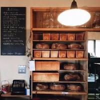 """""""わざわざ""""訪れたくなるお店。「wazawaza」のパンと日用品"""