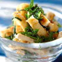 作り置きや常備菜の主役に♪『油揚げ』の人気アレンジレシピ