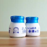 """""""美味しいものを美味しいままに""""ご当地牛乳「会津のべこの乳」って知ってる?"""