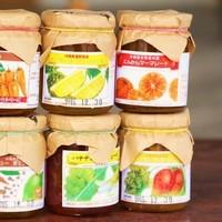 沖縄土産の新定番に。芳醇な南国の果物がぎっしりつまった「ぎのざジャム工房」♪