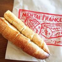 福岡発祥の味♪『明太子フランス』が美味しい《東京》パン屋さん&レシピ