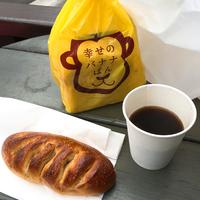 おしゃれで美味しい♪遠くからでも訪れたい『横浜のパン屋さん』8選