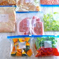 冷蔵庫にあると心強い!【時短料理】のための仕込みレシピ帖
