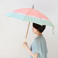 持っていると楽しくなるね♪「槙田商店」野菜の日傘-菜sai-