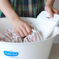 昔ながらのお洗濯。「洗濯板」の使い方とおすすめグッズ
