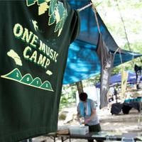 今年は子どもと夏フェスに出かけよう!「ONE Music Camp 2016」の過ごし方