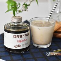 手軽で簡単♪本格的でおいしい「カフェオレ・水出しコーヒー・ドリップコーヒー」が飲みたいっ♪