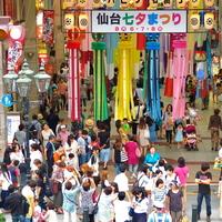 一度は行ってみたい、日本のお祭り「仙台・七夕祭りへ」出かけよう♪