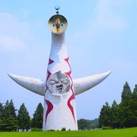 太陽の塔に会いに行こう!大人も子どもも楽しめる「日本万国博覧会記念公園」の魅力をご紹介します♪