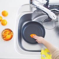 捨てる前にもう一仕事♪果物&野菜の皮でエコなお掃除はじめませんか?