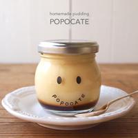 見て食べてにっこり。お取り寄せもできる「POPOCATE(ポポカテ)」のプリンが可愛い♪