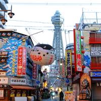 食べて・見て・感じて・楽しめる!大人女子のための「大阪観光案内」