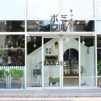 ご当地グルメからお洒落なカフェまで。名古屋で楽しむランチタイム♪